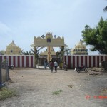 Front view of Sree Arulalaperumal Temple